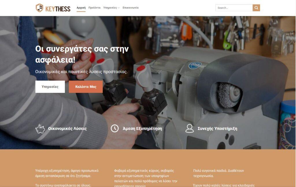 Keythess.gr